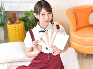 Rena Aoi How Long Can You Hold Out with Rena Aoi Part 2 - SexLikeReal